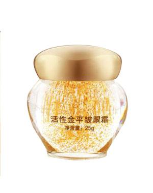 靓妃活性金平皱眼霜25g 158元